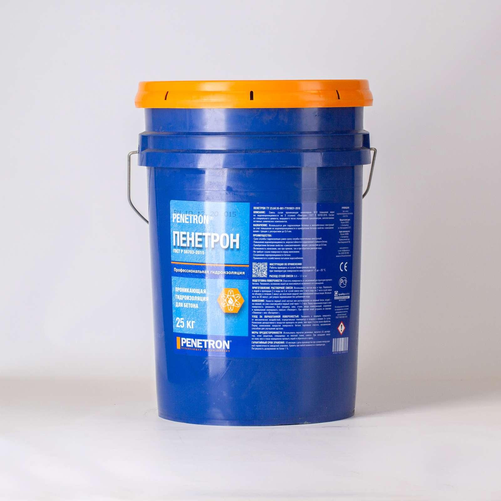 Курск бетонные смеси изготовление бетонных смесей на строительных объектах