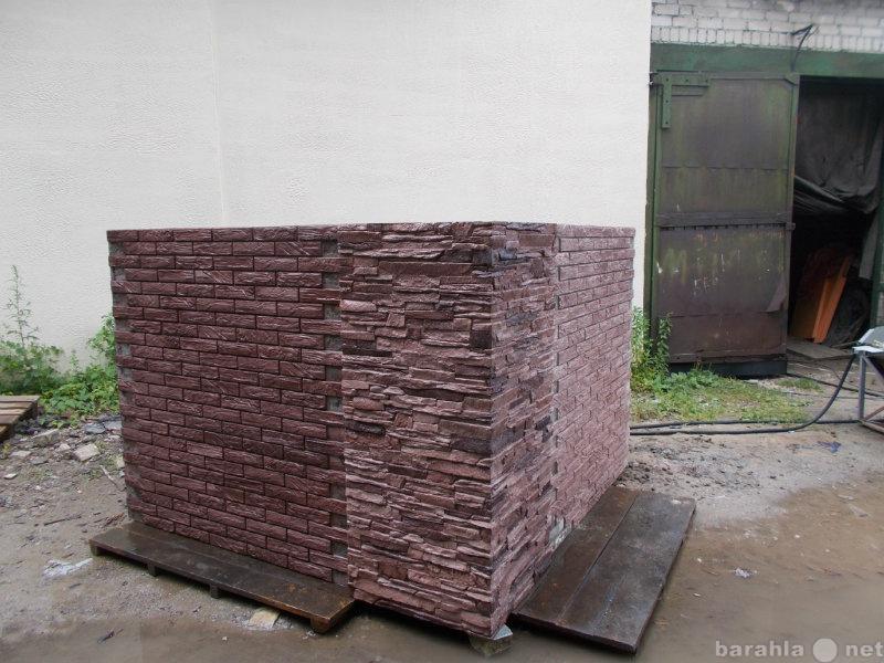 Плотность керамзитобетона панели бетон в керамике
