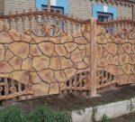 Чем покрасить бетонный забор – Бетонный уличный забор — чем и как покрасить.