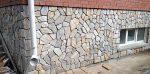 Плитка для фундамента дома под камень – Отделка фундамента дома под камень