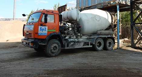Кострома бетон цена приготовление бетонной смеси в15