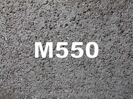 Плотность бетона в40 газо бетон ру