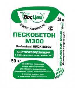 раствор готовый кладочный цементный м300