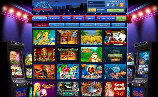 kazino-vulkan-realno-li_5.jpg