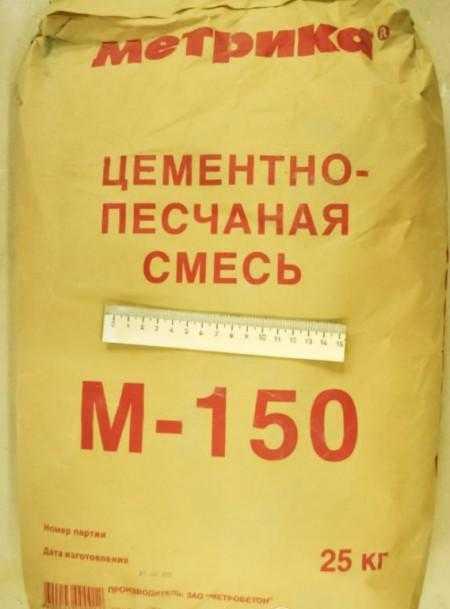 плотность цпс 150